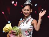Hoa hậu Hoàn cầu Trung Quốc 2016 bị chê xấu thậm tệ