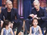 Hoắc Kiến Hoa tập chăm sóc con gái tại sự kiện
