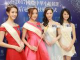 Tân Hoa hậu Hoa kiều Thế giới 2017 bị chê nhan sắc nhạt nhoà, không ấn tượng