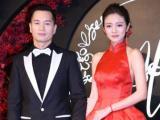 """Sao """"Ỷ thiên đồ long ký"""" đỏ rực rỡ trong đám cưới hoàng tráng tại Đài Bắc"""