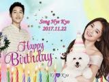 Song Hye Kyo đón sinh nhật cùng ông xã và bạn bè tại khách sạn gần nhà