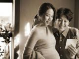 Mỹ nam 'Chuyện tình Paris' lên chức cha sau hơn 2 tháng tổ chức đám cưới