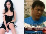Huyền thoại bóng đá Trung Quốc và lời tiên đoán đúng đến rùng rợn về nỗi e sợ thua Việt Nam