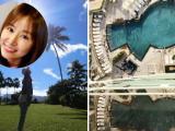 Lâm Tâm Như khoe ảnh đi du lịch Hawaii dịp đầu năm mới