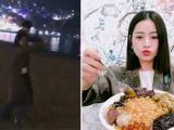 Rò rỉ hình ảnh Chi Pu đi ngắm pháo hoa với 'bạn trai tin đồn' Hàn Quốc?