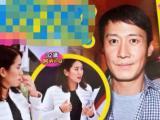 'Thiên vương' Lê Minh xác nhận chuẩn bị lên chức cha ở tuổi 51