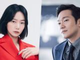 'Búp bê đẹp lạ' Bae Doo Na bị đồn hẹn hò trai kém tuổi