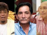 Những Sao Việt từng mất hàng loạt biệt thự, phải trốn lên nóc nhà và trắng tay chỉ sau một đêm cá độ bóng đá