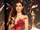 Sau nhiều kỳ vọng, Huyền My dừng chân ở top 19 tại cuộc thi 'Hoa hậu của các Hoa hậu 2017'