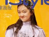 12 tuổi đã 'đốt tiền' mua sắm như người lớn, con gái hở hàm ếch của Lý Á Bằng tự tin xuất hiện trên bìa tạp chí hàng đầu Trung Quốc