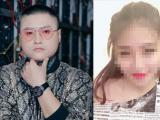Bị cô gái tố 'cắm ti tỉ cái sừng vào đầu vợ', Vũ Duy Khánh quyết tìm bằng được