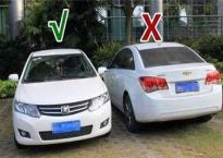 Đỗ xe nhất định phải hướng đầu xe ra bên ngoài, khi biết nguyên nhân không ai đỗ sai nữa