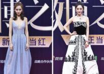 Angelababy táo bạo khoe ngực lép, Dương Mịch lộng lẫy trên thảm đỏ 'Đêm hội Weibo 2017'