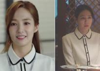 Chỉ đóng 1 bộ phim, 'thư ký' Park Min Young đã đụng hàng cả loạt sao khủng