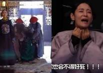 Hé lộ cảnh quay bị cắt trong 'Diên Hi công lược': Minh Ngọc cho Nhĩ Tình uống thuốc độc, Hoàng hậu cho người siết cổ Thuần Phi