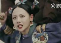 Đối thủ lớn nhất của Anh Lạc - 'Dung Phi' Trương Gia Nghê đã 'về vườn' chỉ sau 4 tập xuất hiện