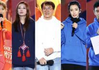 Sự kiện có loạt ngôi sao hạng A: Bộ đôi Triệu Vy – Lâm Tâm Như xuất hiện, thiếu mỗi Phạm Băng Băng