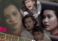 Cảnh phim gây ám ảnh nhất của Lam Khiết Anh bỗng gây sốt trở lại