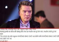 Đàm Vĩnh Hưng kêu gọi các nghệ sĩ cùng nhau 'trừng trị' anti-fan