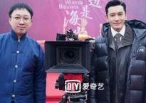 Sốc: Huỳnh Hiểu Minh cũng có ngày đóng phim đam mỹ, mà lại của Vu Chính
