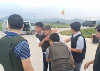 Hàng trăm cảnh sát đang bao vây 2 người cầm súng cố thủ trong ôtô: Đối tượng đã bị bắt