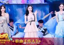 """""""Phú Sát Hoàng hậu"""" Tần Lam như công chúa, chẳng kém cạnh 2 đàn em Cổ Lực Na Trát và Cảnh Điềm"""