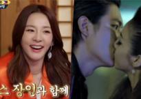 Fan 'trố mắt' trước tin Lee Min Ho từng được hôn 'miễn phí' 50 lần trong quá khứ