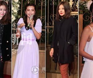 Dàn sao đình đám nô nức tới dự lễ cưới cổ tích của Huỳnh Hiểu Minh