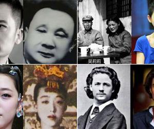 Loạt sao nổi tiếng bị nghi là 'kiếp sau' của các nhân vật lịch sử