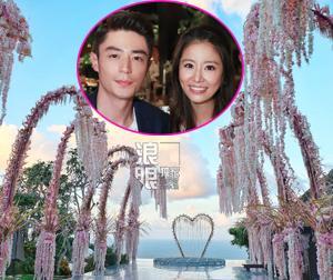 Cập nhật: Khung cảnh lễ cưới ngập trong biển hoa của Lâm Tâm Như - Hoắc Kiến Hoa