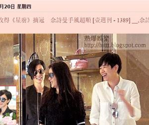 Lý Nhã Kỳ được lên báo Hồng Kông khi đi mua sắm cùng Xa Thi Mạn