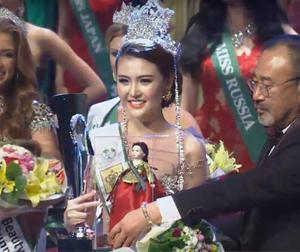 Ngọc Duyên đăng quang Miss Global Beauty Queen 2016