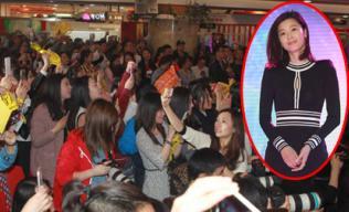 Jun Ji Hyun bị 'rừng' fans bao vây khi đến Trung Quốc
