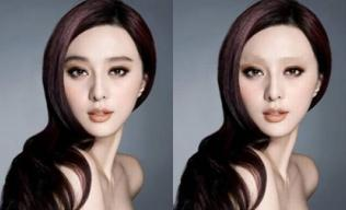 Mỹ nhân Hoa ngữ 'kỳ quái' với diện mạo không có lông mày