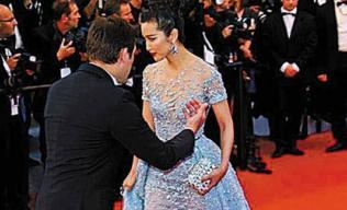 Lý Băng Băng 7 lần bị ban tổ chức Cannes đuổi khỏi thảm đỏ