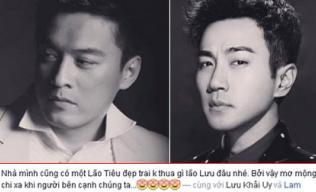 Vợ Lam Trường khen chồng đẹp trai không kém Lưu Khải Uy