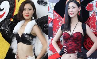 Hoa hậu Hoàn vũ Trung Quốc bị chỉ trích vì đạo nhái show Victoria's Secret