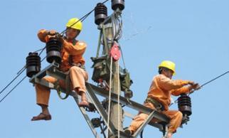 Giá điện sắp tăng sau 15 tháng không đổi?