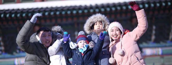 Gia đình Ốc Thanh Vân hạnh phúc giữa trời giá rét Hàn Quốc