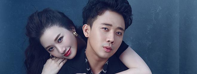 Bộ ảnh 'FA thì không nên xem' của Trấn Thành – Hari Won gây sốt ngày Valentine