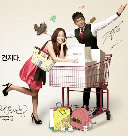 Bi (Rain) 'thân mật' bên đàn chị Kim Tae Hee