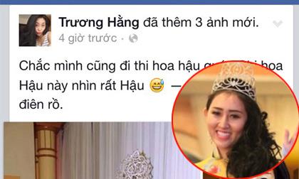 Tân hoa hậu Huỳnh Thuý Anh bị dàn mẫu bêu rếu, sỉ nhục thậm tệ trên mạng cộng đồng