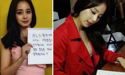 Kim Tae Hee từ chối dội nước đá lên đầu