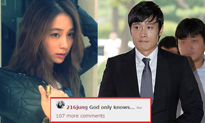 Vợ Lee Byung Hun đã nghi ngờ chuyện chồng ngoại tình từ trước