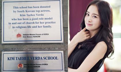 Kim Tae Hee hạnh phúc vì tên được đặt cho một trường học ở Nam Phi