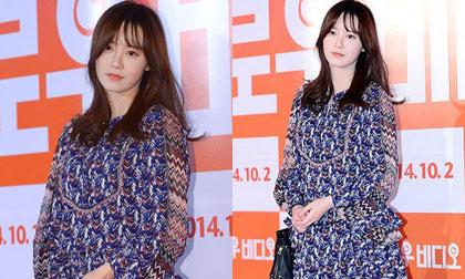 'Nàng Cỏ' Goo Hye Sun khoe vẻ đẹp không tì vết tại sự kiện