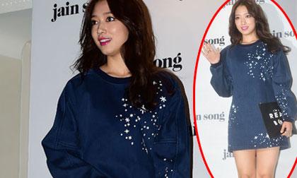 Park Shin Hye mặc kém sang đi dự sự kiện thời trang