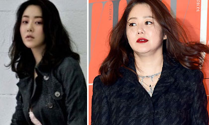 Á hậu Hàn Quốc 1989 xuống sắc bởi thân hình 'ú na ú nần'