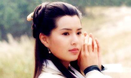 Cuộc sống tình cảm truân chuyên của Tiểu Long Nữ 1995