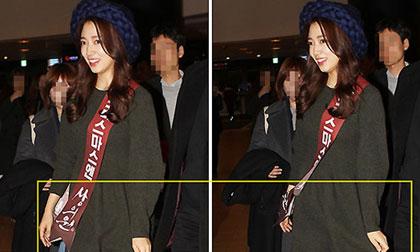 Park Shin Hye ngượng ngùng vì váy dính chặt vào người